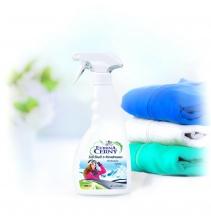 Washcare Special Impregnace na Softshell a voděodolné membrány
