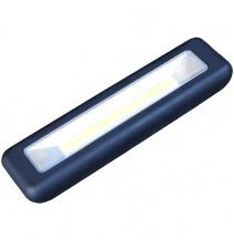 Hlásiče FLACARP - Bivakové Led světlo s přijímačem