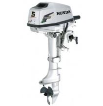 spalovací motor HONDA BF 5 A4 SU - krátká noha