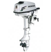 spalovací motor HONDA BF 5 A4 SBU - kr. noha + dobíjení